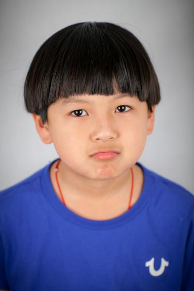 William Lin